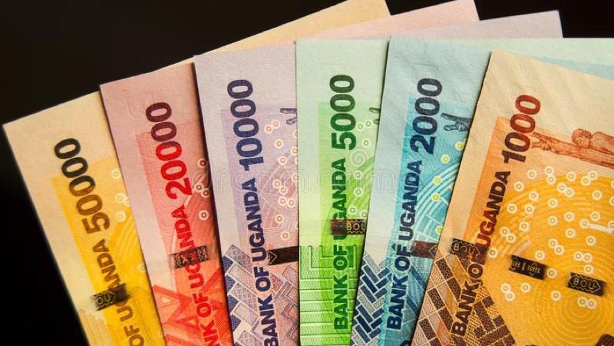 Uganda currency